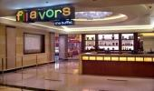Harrahs Hotel and Casino Flavors Buffet