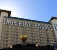 Imperial Palace to get a name change and renovation