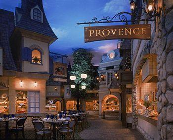 Paris Las Vegas Hotel Restaurants